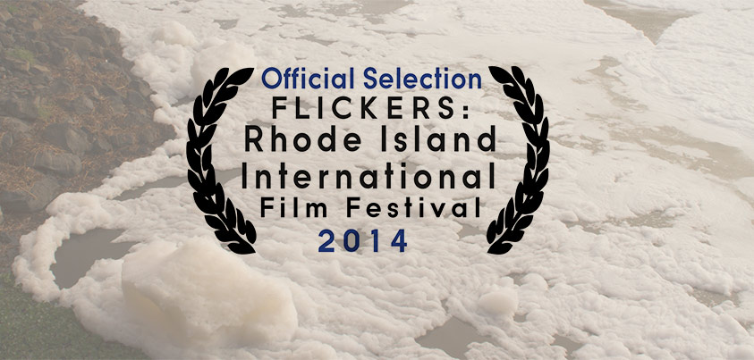 Rhode Island International Film Fest